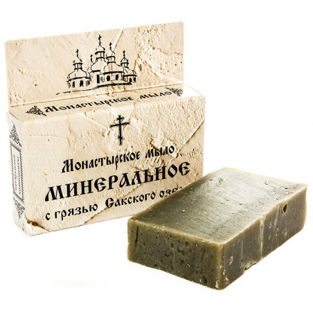 Монастырское мыло «МИНЕРАЛЬНОЕ» с грязью Сакского озера