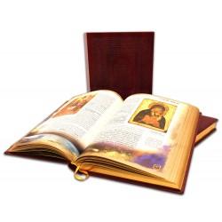 Закон Божий в 2-х томах, кожа, тиснение, золотой обрез