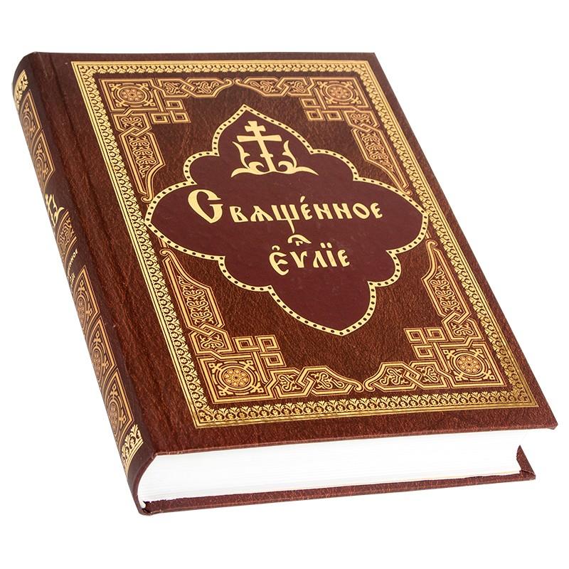Посмотреть параметры: mp3 - евангелие на церковнославянском языке