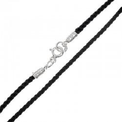 Шелковый шнурок с серебряным замком
