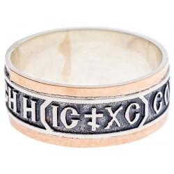 Серебряное кольцо «Спаси и сохрани»