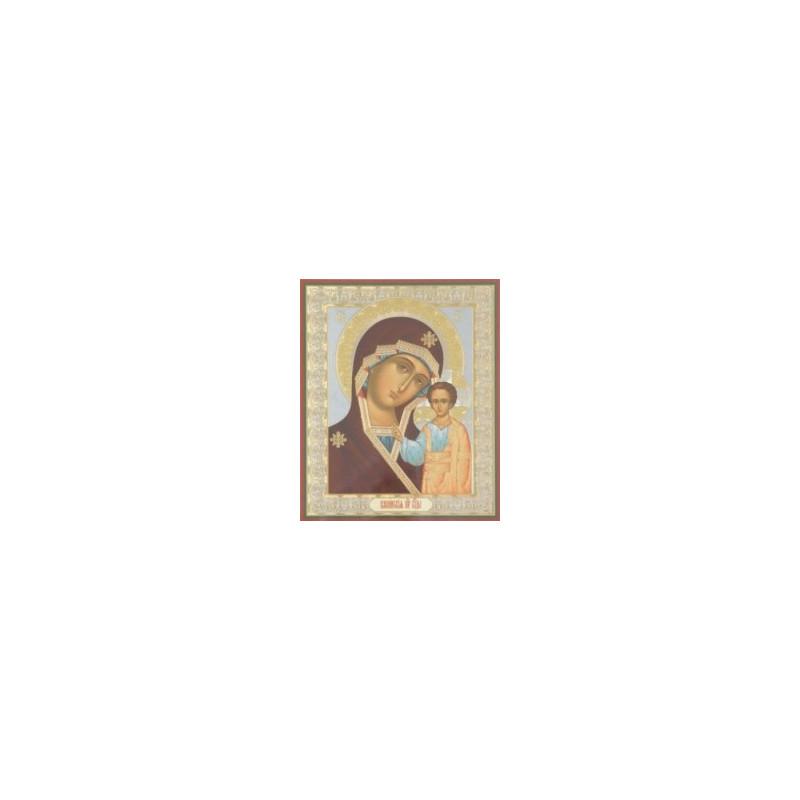 Икона на оргалите, двойное тиснение. (Софрино)