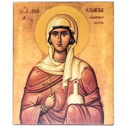 Икона Святая Анастасия Узорешительница