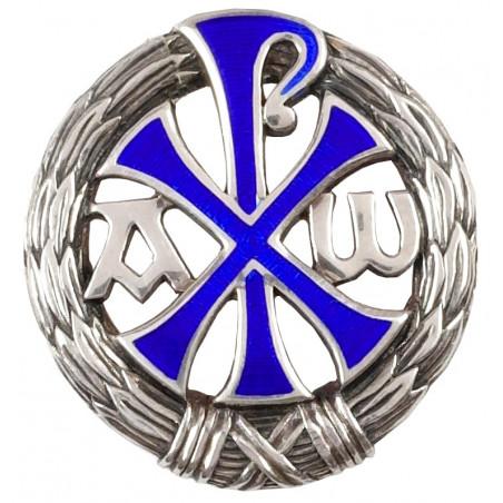 Значок Хризма (сер.) ЗС057
