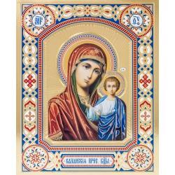 Икона Ангел Хранитель конгрев (19,5х24)