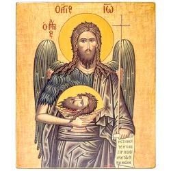 Икона Святой Иоанн Креститель
