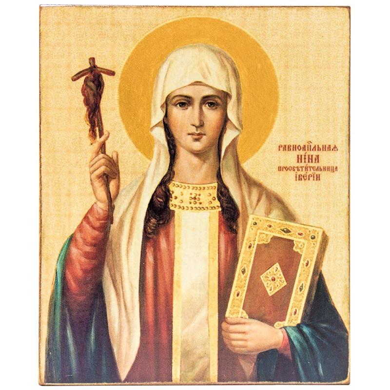Икона Святая равноапостольная Нина просветительница Грузии (11х13)