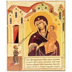Икона Божией Матери «Нечаянная Радость» (11х13)