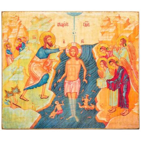 Икона Крещение Господне 11х13 см