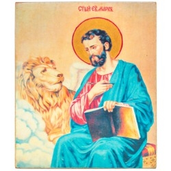 Икона Святой апостол и евангелист Марк (11х13)