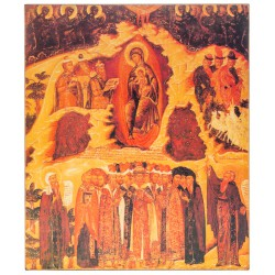 Икона Собор Пресвятой Богородицы 15х18 см