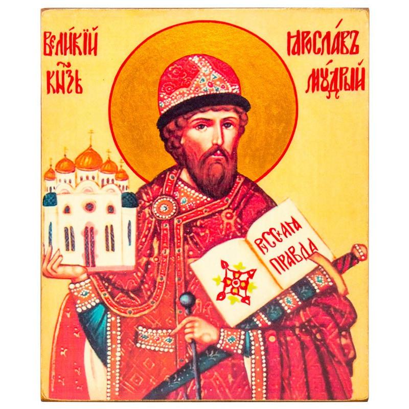Икона Святой благоверный князь Ярослав Мудрый 15х18 см
