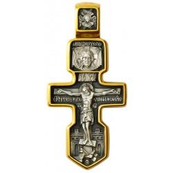 """Крест """"РАСПЯТИЕ. СЕРАФИМ САРОВСКИЙ"""" КС056"""