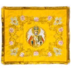 Покровцы с иконой «Святой Николай Чудотворец» плюс закладка