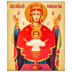 Икона Божией Матери Неупиваемая Чаша 11х13 см