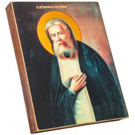 Икона Святой Серафим Саровский 15х18 см