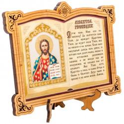 Икона Спаситель на подставке с молитвой 12х16 см
