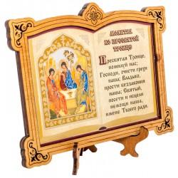 Икона троица на подставке с молитвой 12х16 см