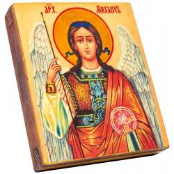 Икона Архангел Михаил 11х13 см