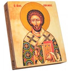 Икона Святой Лукиан 11х13 см