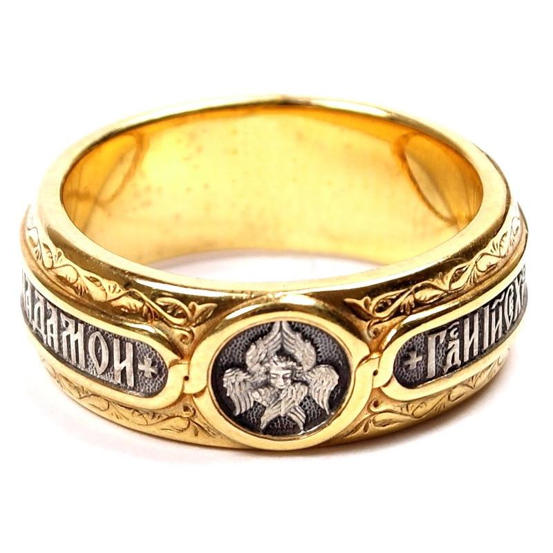 """Кольцо """"Серафим, молитва о семье"""", серебро с позолотой"""