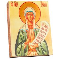 Икона Святая Дарья 15х18 см