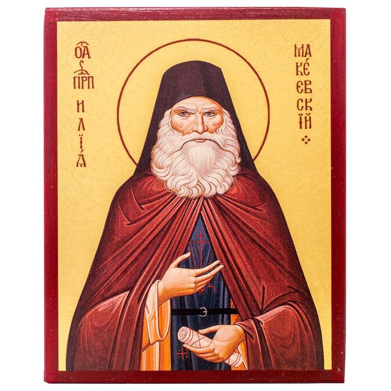 Икона Преподобный Илья Макеевский 10х12 см