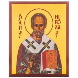 Икона Святитель Николай Чудотворец 10х12 см