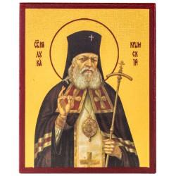 Икона Святитель Лука Крымский 10х12 см
