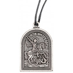 Нательная икона Святой Георгий Победоносец