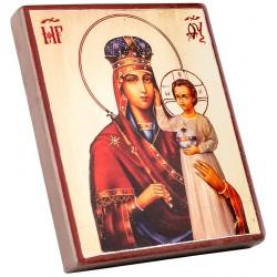 Икона Божией Матери «Призри на смирение» 15х18 см