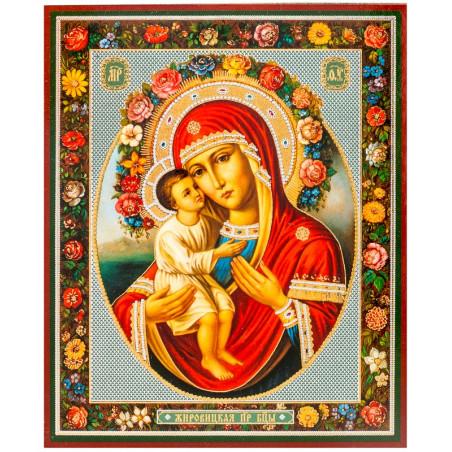 Икона на оргалите (Софрино)