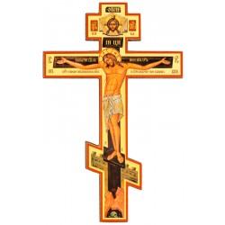 Восьмиконечный деревянный крест