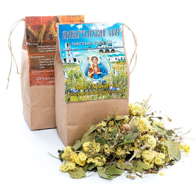 Монастырский чай: Чистые сосуды