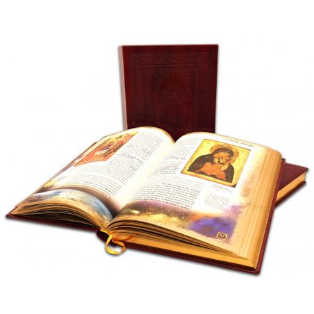 Закон Божий в 2-х томах,...