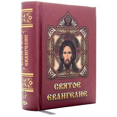 Святое Евангелие на русском...