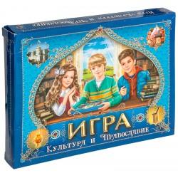 Игра Культура и Православие
