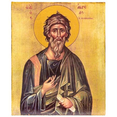 Икона Святой апостол Андрей Первозванный 15х18 см