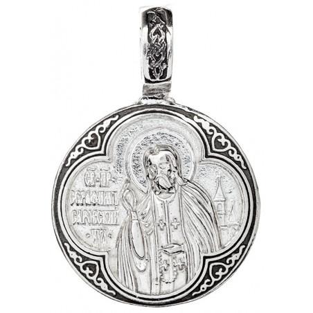 Серебряная подвеска Святой Серафим Саровский ЗП-41