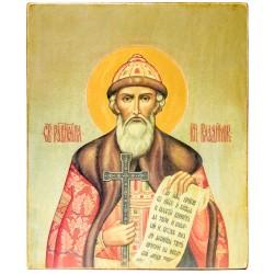 Икона Святой Владимир 15х18 см