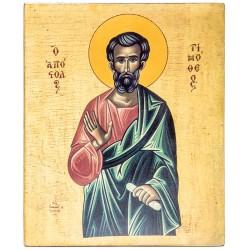 Икона Святой Тимофей (15х18)