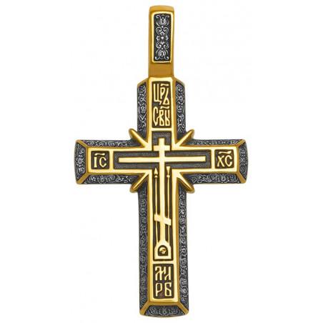 """Крест """"ГОЛГОФСКИЙ КРЕСТ...."""