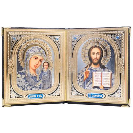 Складень на 2 иконы 15х18