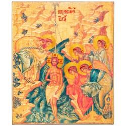 Икона Крещение Господне (15х18)