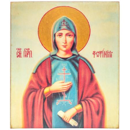 Икона Святая Фотина (Светлана) (11х13)
