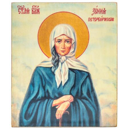 Икона Святая Ксения Петербургская (11х13)
