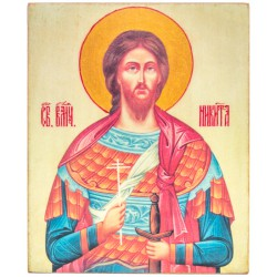 Икона Святой Никита (11х13)