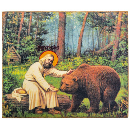 Икона Святой Серафим Саровский с медведем