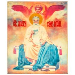 Икона Апостол и евангелист Матфей (11х13)