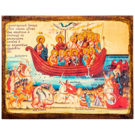 Икона Корабль Веры (Таинственный образ святой нашей Церкви) 24х30 см